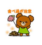 くまたんde秋~ハロウィンのスタンプ(個別スタンプ:08)