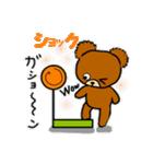 くまたんde秋~ハロウィンのスタンプ(個別スタンプ:09)