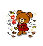 くまたんde秋~ハロウィンのスタンプ(個別スタンプ:10)