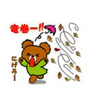 くまたんde秋~ハロウィンのスタンプ(個別スタンプ:11)