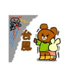 くまたんde秋~ハロウィンのスタンプ(個別スタンプ:12)