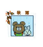 くまたんde秋~ハロウィンのスタンプ(個別スタンプ:14)