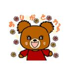 くまたんde秋~ハロウィンのスタンプ(個別スタンプ:16)
