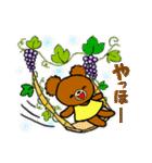 くまたんde秋~ハロウィンのスタンプ(個別スタンプ:19)