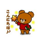 くまたんde秋~ハロウィンのスタンプ(個別スタンプ:21)