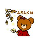 くまたんde秋~ハロウィンのスタンプ(個別スタンプ:22)