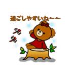 くまたんde秋~ハロウィンのスタンプ(個別スタンプ:24)