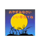 くまたんde秋~ハロウィンのスタンプ