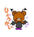 くまたんde秋~ハロウィンのスタンプ(個別スタンプ:30)