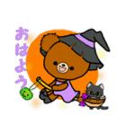 くまたんde秋~ハロウィンのスタンプ(個別スタンプ:32)