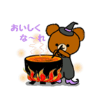 くまたんde秋~ハロウィンのスタンプ(個別スタンプ:34)