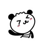 もちもちパンダ(個別スタンプ:19)