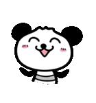もちもちパンダ(個別スタンプ:26)