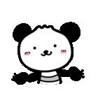 もちもちパンダ(個別スタンプ:34)