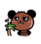 もちもちパンダ(個別スタンプ:36)