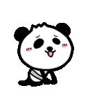 もちもちパンダ(個別スタンプ:38)