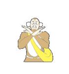 モンキー野郎(個別スタンプ:16)