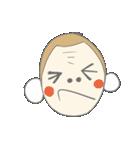 モンキー野郎(個別スタンプ:24)