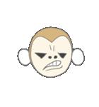 モンキー野郎(個別スタンプ:26)