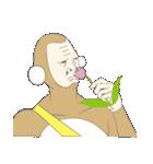モンキー野郎(個別スタンプ:37)