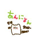 動かない♪ゆるいくまさん(韓国語)(個別スタンプ:1)