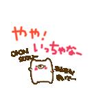 動かない♪ゆるいくまさん(韓国語)(個別スタンプ:2)