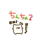 動かない♪ゆるいくまさん(韓国語)(個別スタンプ:3)