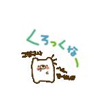動かない♪ゆるいくまさん(韓国語)(個別スタンプ:4)
