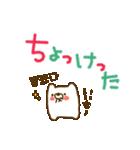 動かない♪ゆるいくまさん(韓国語)(個別スタンプ:5)