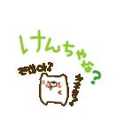 動かない♪ゆるいくまさん(韓国語)(個別スタンプ:6)