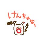 動かない♪ゆるいくまさん(韓国語)(個別スタンプ:7)