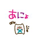 動かない♪ゆるいくまさん(韓国語)(個別スタンプ:8)