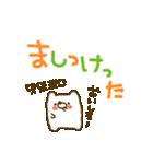 動かない♪ゆるいくまさん(韓国語)(個別スタンプ:9)
