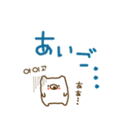 動かない♪ゆるいくまさん(韓国語)(個別スタンプ:10)