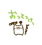 動かない♪ゆるいくまさん(韓国語)(個別スタンプ:11)