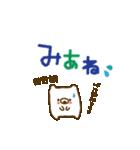動かない♪ゆるいくまさん(韓国語)(個別スタンプ:12)