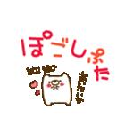 動かない♪ゆるいくまさん(韓国語)(個別スタンプ:13)