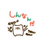 動かない♪ゆるいくまさん(韓国語)(個別スタンプ:14)