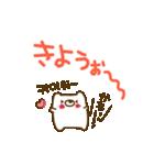 動かない♪ゆるいくまさん(韓国語)(個別スタンプ:15)