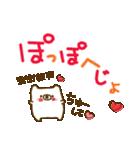 動かない♪ゆるいくまさん(韓国語)(個別スタンプ:16)
