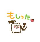 動かない♪ゆるいくまさん(韓国語)(個別スタンプ:17)