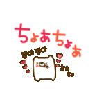 動かない♪ゆるいくまさん(韓国語)(個別スタンプ:18)
