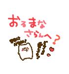 動かない♪ゆるいくまさん(韓国語)(個別スタンプ:19)