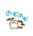 動かない♪ゆるいくまさん(韓国語)(個別スタンプ:20)
