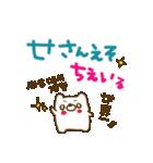 動かない♪ゆるいくまさん(韓国語)(個別スタンプ:21)