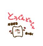 動かない♪ゆるいくまさん(韓国語)(個別スタンプ:22)
