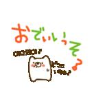 動かない♪ゆるいくまさん(韓国語)(個別スタンプ:25)