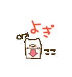 動かない♪ゆるいくまさん(韓国語)(個別スタンプ:26)