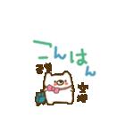 動かない♪ゆるいくまさん(韓国語)(個別スタンプ:27)
