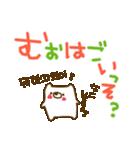 動かない♪ゆるいくまさん(韓国語)(個別スタンプ:29)